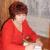 Людмила Зийнуловна Ишмуратова