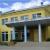 Муниципальное общеобразовательное учреждение Кодинская средняя общеобразовательная школа № 2