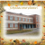 Муниципальное общеобразовательное учреждение Баженовская средняя общеобразовательная школа