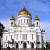 Клуб учителей основ православной культуры