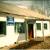 Муниципальное бюджетное общеобразовательное учреждение `Лысинская основная общеобразовательная школа`
