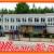 Муниципальное бюджетное общеобразовательное учреждение средняя общеобразовательная школа г. Брянска  № 55