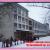 Средняя школа № 481, филиал, начальные классы