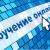 Дистанционная школа вебинаров