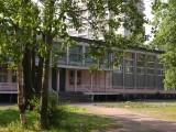 Средняя общеобразовательная школа № 20 - Санкт-Петербург, Санкт-Петербург