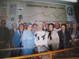Гости в музее