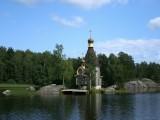 Церковь Святого Апостола Андрея Первозванного