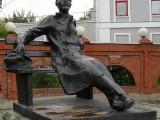 Памятник А.П.Чехову в Серпухове