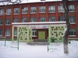 Наша школа 30 декабря 2009г.