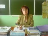 Ольга Владимировна Поликарпова