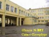 Государственное бюджетное общеобразовательное учреждение средняя общеобразовательная школа 327 Невского района  - Санкт-Петербург, Санкт-Петербург