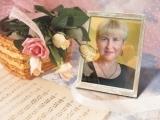 Ольга Николаевна Немцева