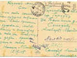 Письмо из Добжиз (Чехословакия) сентябрь 1945