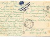 Письмо папе из Праги август 1945