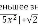 вопрос4