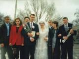 Свадьба дочери 1998г