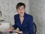Елена Владимировна Лапина