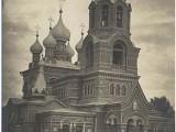 Никольская церковь...