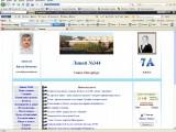 Сайт В.И. Аниськова