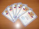 грамоты для награждения победителям игры по станциям `Эрудит с юмором`