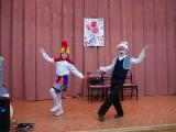 Радость танца