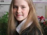Волосатова Екатерина