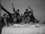 Мои друзья...