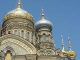 Купола какого собора изображены на фото?Где находится собор?