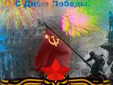 Салют Победы