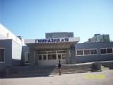 МБОУ гимназия № 19 - Ростов-на-Дону, Ростовская область