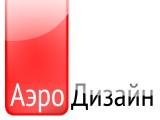 АэроДизайн