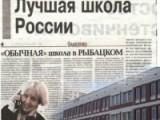 Средняя общеобразовательная школа 557 www.spb-school557.ru - Санкт-Петербург, Санкт-Петербург