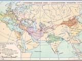 племена 4-5 веков