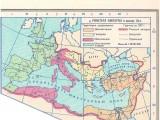 Римская империя 3 в.