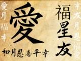 фон для презентаций о Китае и великих  китайцах