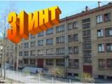 Школа-интернат основного (общего) образования 31 для глухих детей school31.spb.ru - Санкт-Петербург, Санкт-Петербург
