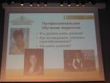 Слайды презентации Надии Габдуловны