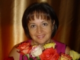 Татьяна Николаевна Гошева
