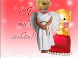 ангелочек - Анечка