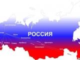 Наша - Раша! Россия!:)