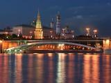 Из серии `Виды Москвы`