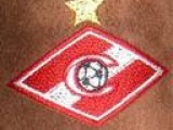 Символ ФКСМ