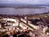Город Бердск