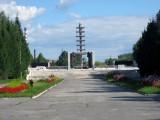 Монумент Славы г. Бердска