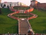 Н.Новгород, Чкаловская лестница