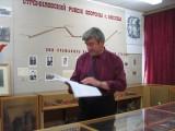 Олейник Пётр Васильевич