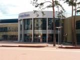 Ледовый дворец Балашиха-Арена