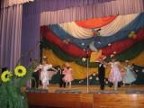 Танец `Минует`