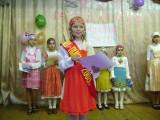 Мисс школы