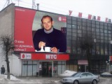 Сергей Анатольевич Роенко